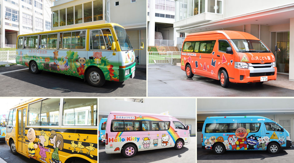 小浜こども園のバス