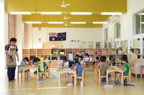 学童保育 おばまクラブ イメージ4