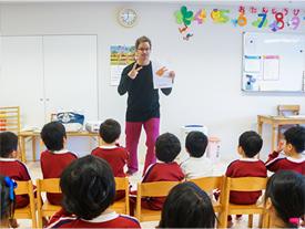 設定保育 英会話教室
